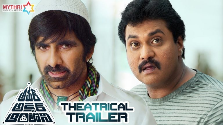 AAA trailer : Ravi Teja's triple treat with Vaitla mark entertainment