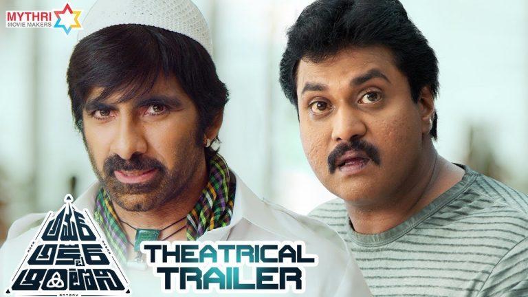 AAA trailer : Ravi Teja's triple treat with Vaitla mark entertainment