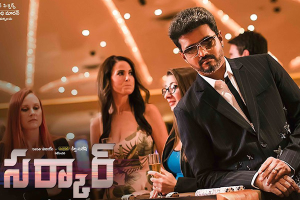 Sarkar 2 days AP/TS Collections