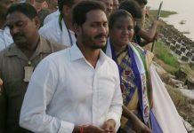 SIT notice to Jagan once again in 'Kodi Kathi' case