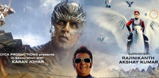 2.0 (All Versions) 2 weeks Worldwide Collections
