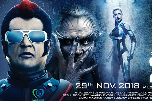 2point0 (All Versions) All India Two Days Collections