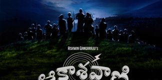 Interesting update on SS Karthikeya's Aakasavani