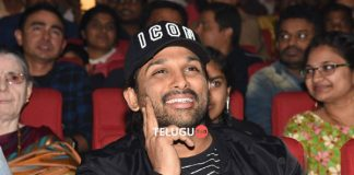 Allu Arjun 'Garu' - Please give us a break
