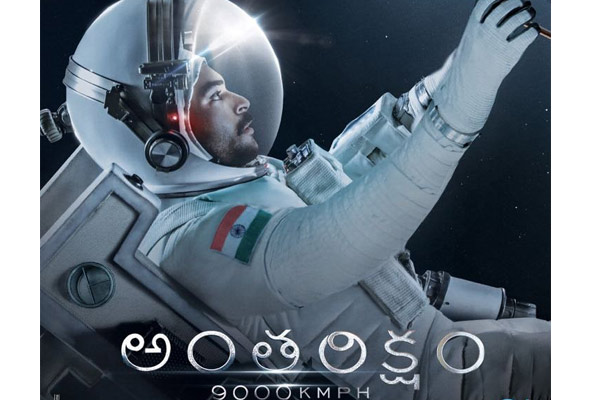Antariksham 9000kmph First Weekend Worldwide Collections