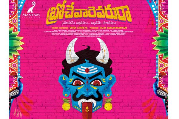 Sree Vishnu, Nivetha Thomas & Nivetha Pethuraj in 'Brochevarevarura'