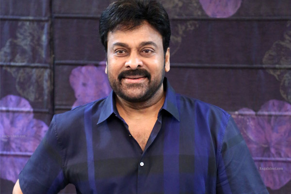Thanks to Baahubali, Our 300 cr is safe -Chiranjeevi