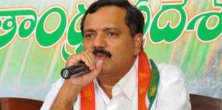 Gandra Venkataramana Reddy