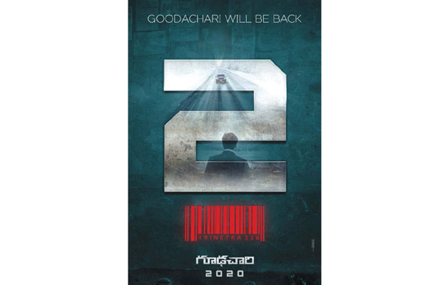 Goodachari Sequel Updates