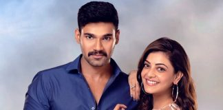 Kavacham Day1 AP/TS Collections