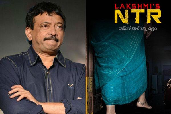 The real reason behind RGV's Lakshmi's NTR