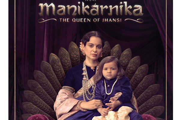 Manikarnika Trailer: The dynamic story of a warrior queen