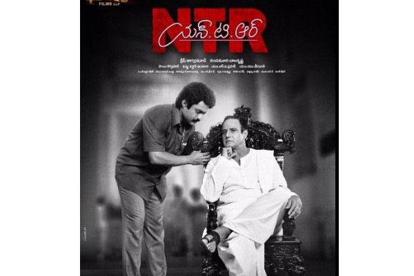 The characters that went missing in NTR Biopic