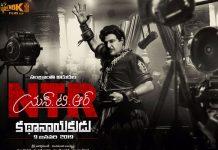 NTR Kathanayakudu Worldwide Pre-Release Business