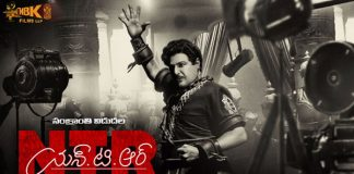NTR Kathanayakudu Worldwide Pre-Release Business