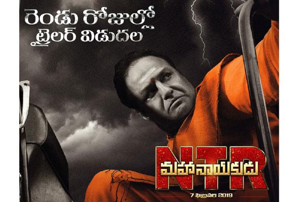 NTR Makers clears Air: NTR – Mahanayakudu Release Date Locked