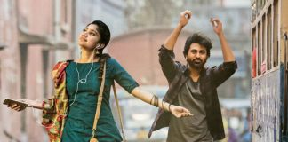 Padi Padi Leche Mansu First Weekend Worldwide Collections