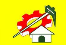 Political Analysis - Fall of TDP in Telangana