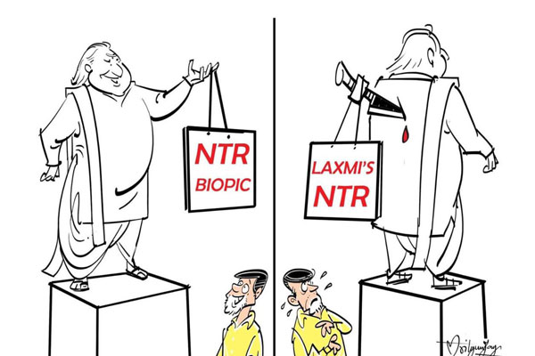 RGV continues to take dig on NTR