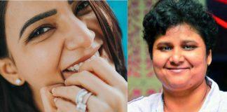 Samantha - Nandini Reddy Film Updates