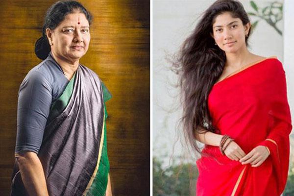 Sai Pallavi to enact Sasikala in Jayalalitha biopic