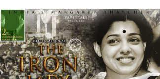 The Iron Lady first look
