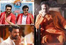 Tollywood Sankranthi 2019 Releases