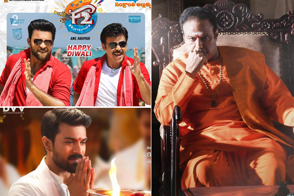 A Complete Analysis: Sankranthi 2019 Releases