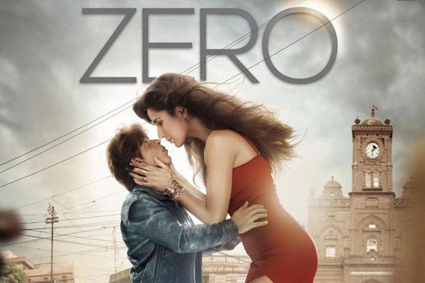 Zero-review