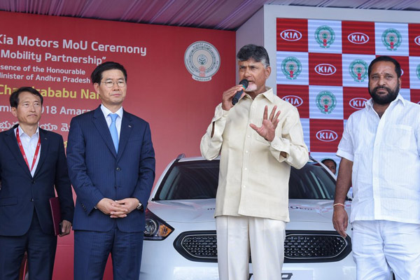 Kia Motors signs MoU with Andhra for future eco mobility