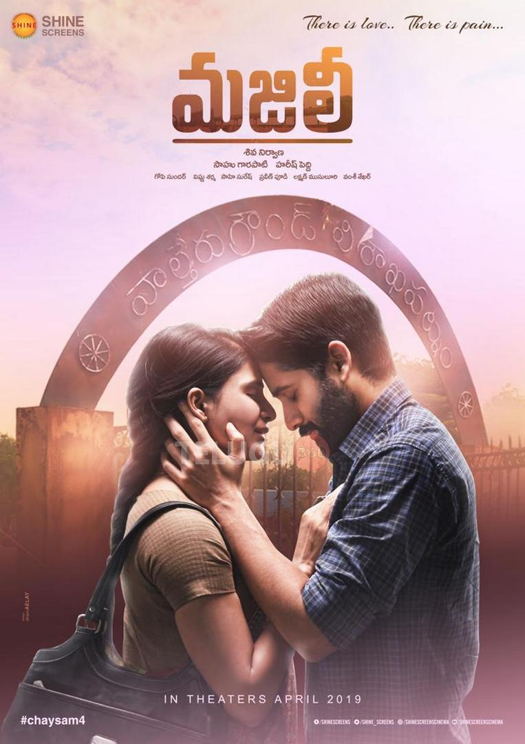 Image result for majili first look