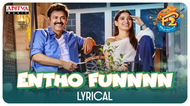 Entho Fun from F2: Venky's Vintage Romance