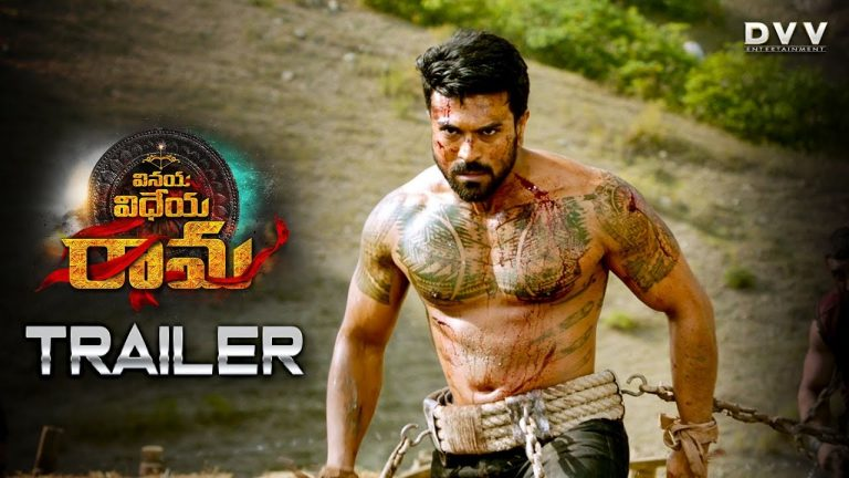 VVR trailer : Charan's mass treat in typical Boyapati style