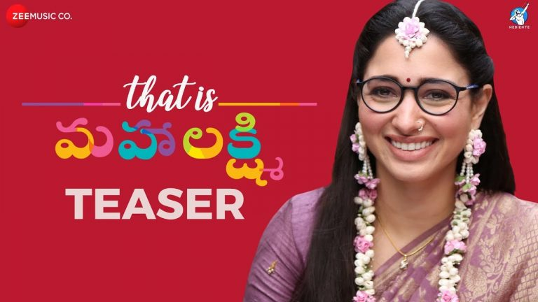 That is Mahalakshmi Teaser: Tamannaah shines as Queen