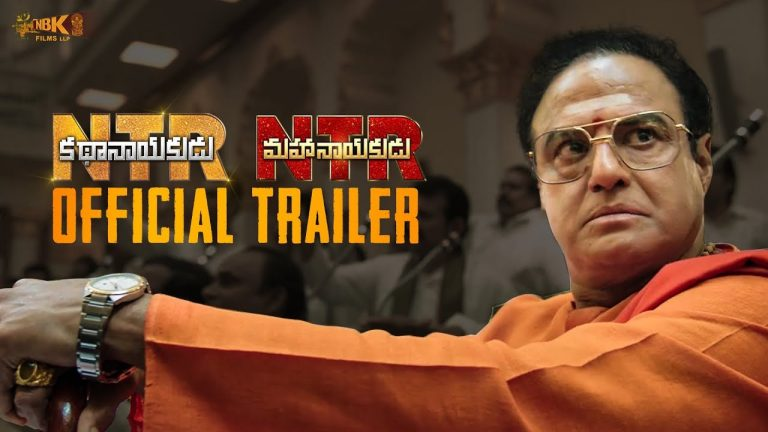 NTR Biopic – A true-blue biopic of the legendary actor