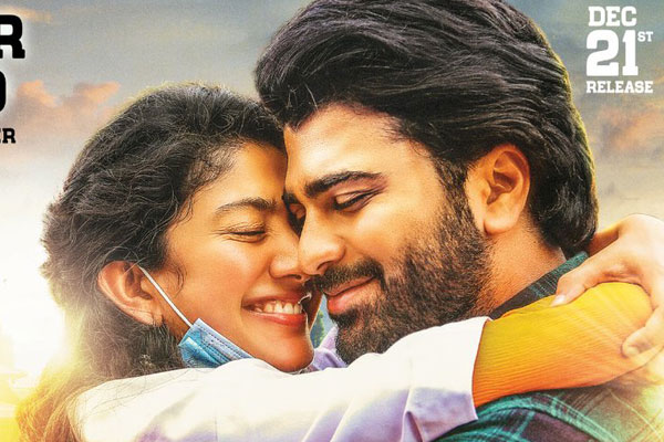Padi Padi Leche Manasu Day1 AP/TS Collections – Second Highest For Sharwanand