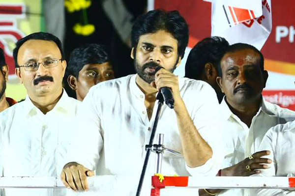 Sakshi avoided Pawan's name and photo in non-political news yet again