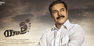 After NTR, Yatra to have tough time at Box-office