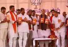 Secret behind BJP top leaders' meetings in Kadapa?