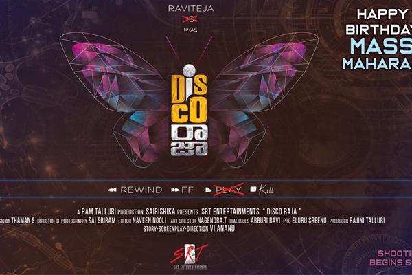 Ravi Teja's Disco Raja new release date announced