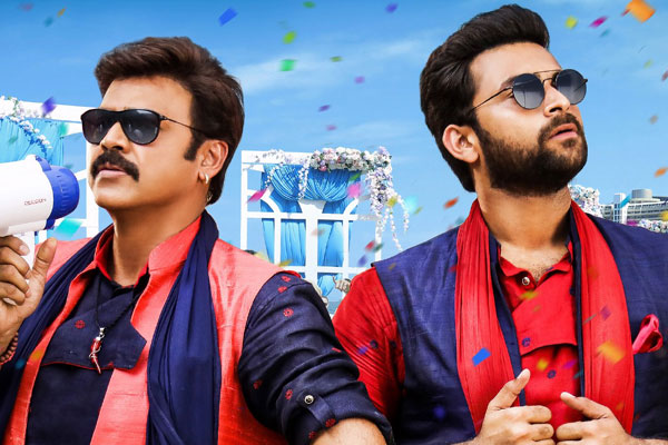 Sankranthi winner – The return of Venky!