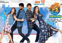 F2 – Fun and Frustration 15 days Worldwide Collections