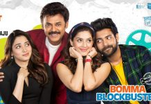 F2 – Fun and Frustration First Week Worldwide Collections