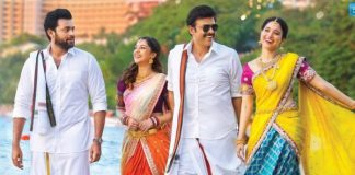 F2 – Fun and Frustration four days Collections