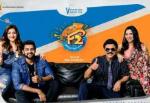 F2 Fun and Frustration movie eight days collections