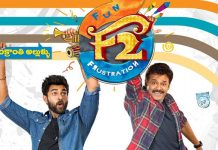 F2 – Fun and Frustration nine days collections