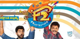 F2 – Fun and Frustration six days collections