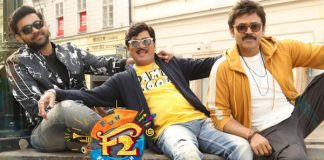 F2 Fun and Frustration sixteen days Worldwide Collections