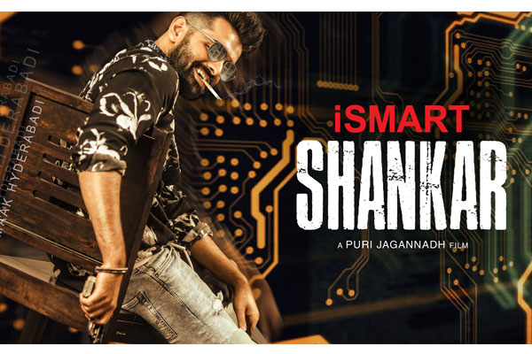 Mani Sharma for Puri Jagannadh and Ram's 'iSmart Shankar'