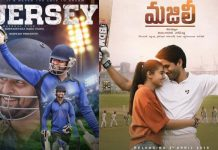 Sports Movies: New Trend in South India